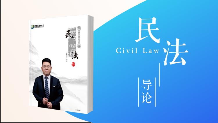 司法考试,法考培训