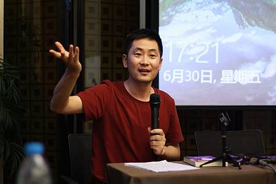 众合教育法考理论法名师郭晓飞